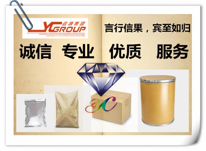 厂家3, 4, 5-三甲氧基肉桂酸,90-50-6