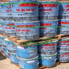 厂家直销岳阳环氧树脂 中石化E44 胶粘剂