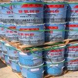 廠家直銷岳陽環氧樹脂 中石化E44 膠粘劑