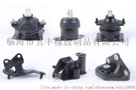定制汽摩配件发动机脚胶汽车塑胶减震耐磨机脚 橡胶件