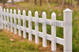 小区水池安全栏 绿化围栏厂家 草坪护栏