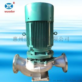 沃德GDF立式不锈钢耐腐蚀泵化工泵腐蚀液体输送泵