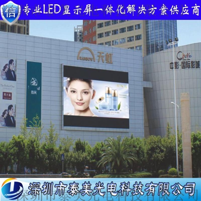 室外/内led全彩屏深圳厂家直销