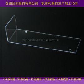 三台县、安县进口pc板 pc板硬度 pc板房