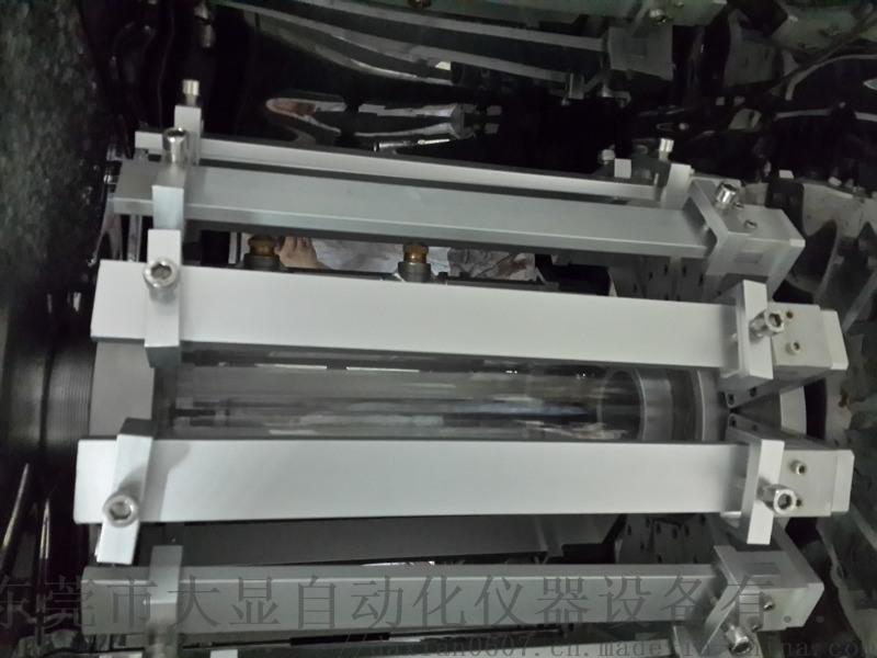 氙灯老化试验箱水冷/氙灯耐气候试验箱