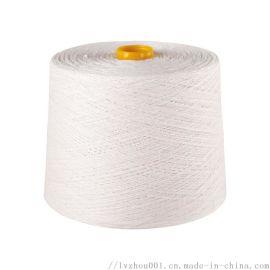 绿洲纺织供应**涤/天丝混纺纱线