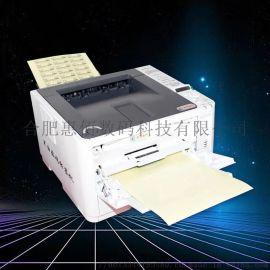 防水耐刮不干胶打印机 惠佰数科HB611n不干胶打印机
