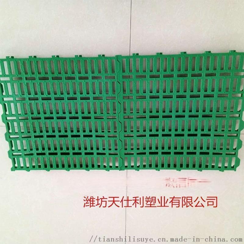 厂家供应羊用漏粪网 塑料羊用高架床 塑料羊用保温床
