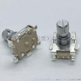 EC11旋转编码器真贴片耐高温带开关增量数字电位器