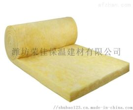 沈阳【玻璃棉】钢结构屋顶隔热棉厂家