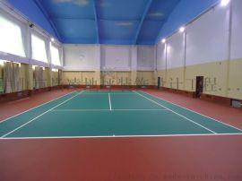弹性硅PU羽毛球场 运动场羽毛球场 网球场羽毛球场