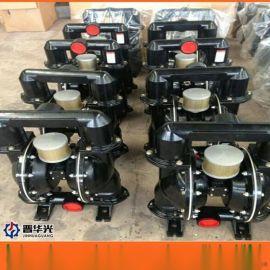 重庆永川区制造商不锈钢气动隔膜泵铝合金气动隔膜泵