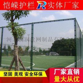 武汉口字框网球场围栏网 勾花体育场围栏供应商
