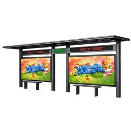 候车亭厂家,公交站台制作,设计候车亭