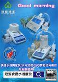 烘干法培养料水分测定仪基本原理和方法