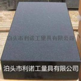 南京大理石平台,南京大理石平板