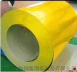 郑州马钢米黄彩涂卷-以技术制胜