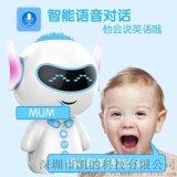 胡巴机器人 儿童早教机 智能语音陪读机 AI陪读机