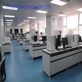 空气净化工程 实验室装修工程