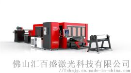 自动送料卷料激光切割机适合不锈钢等各种卷料加工