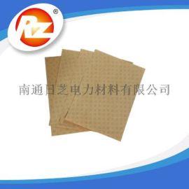 南通日芝厂家供应变压器线圈层间绝缘材料菱格点胶纸