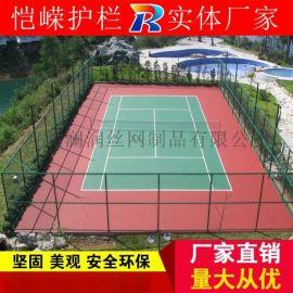 长春球场勾花护栏网包塑隔离网 体育场防护网围墙