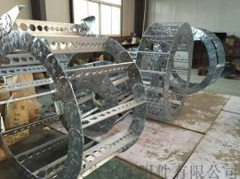 液压锚杆钻机钢制拖链《czchenr钻机钢制拖链》