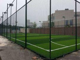 球場圍網,籃球場圍網,球場圍網生產廠家