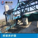 湖南永州蒸汽養護設備橋樑養護器生產廠家