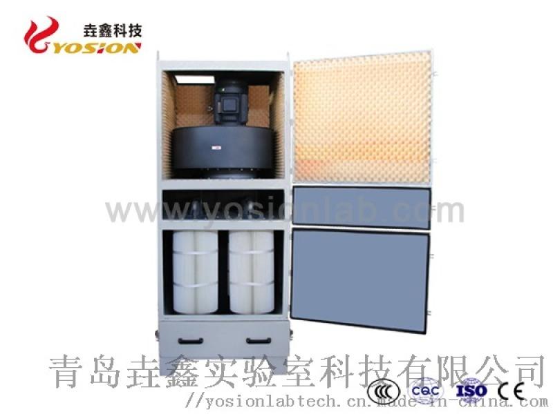 廠家定製除塵系統 鉛煙吸收 移動除塵