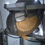 刮渣式五香蚕豆油炸机 厂家  蚕豆油炸锅设备