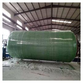 成品沉淀池 德令哈玻璃钢组合式隔油池