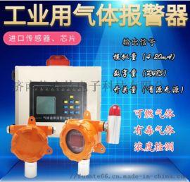 工业可燃气体报警器的选择方法及可燃气体报警器