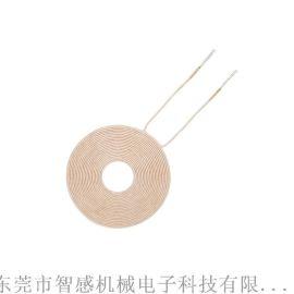 苹手机配件阿尔法无线充电器线圈3C电子发射充电线圈