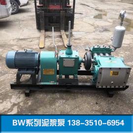 bw泥浆泵青海煤矿用泥浆泵