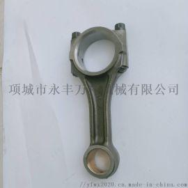 日产发动机连杆,QD32 连杆,东风日产连杆
