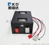 48V50AH AGV自动搬运车低温动力锂电池组