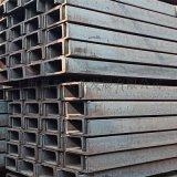 烟台2#角铁,欧标槽钢,欧标H型钢优质供应商