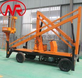 曲臂式升降机平台 高空安装作业平台 柴油曲臂机