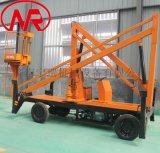 曲臂式升降機平臺 高空安裝作業平臺 柴油曲臂機