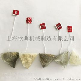 全自动电子秤定量花茶八宝茶包装机 药茶果粒茶包装机
