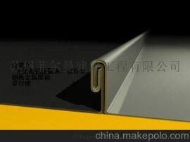 苏州直立锁边铝镁锰板,酒店别墅学校铝镁锰屋面板,430型高矮立边铝镁锰板