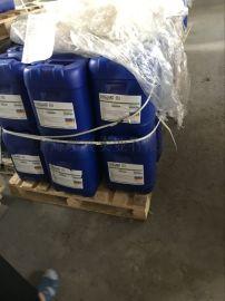 中性紫外光稳定剂UV-123