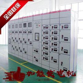 东莞高低压配电专用铂金斯柴油发电机组