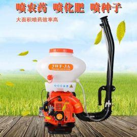 阿莱达新型燃油喷雾器