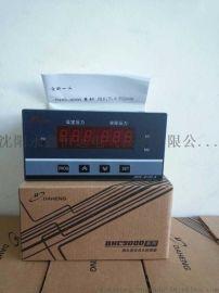 DHC-9100-A  恒压供水控制器