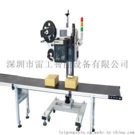 面粉袋标签二维码打印贴标机 产线实时打印贴标机