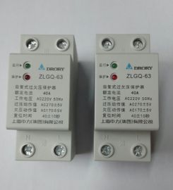 ZLGQ-63自复式过欠压保护器