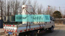 供应银晨锅炉 20万大卡 立式燃气热水锅炉 热水锅炉 环保节能 家庭取暖使用