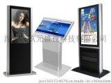 網路多媒體數位標牌單機版廣告機22寸液晶廣告機廠家
